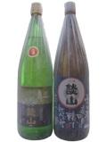 談山,1800ml2本セット(大吟醸原酒・上撰)