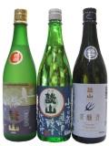 談山3本セット(大吟醸原酒・貴醸酒・上撰)