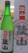 奈良県・西内酒造謹製 山乃かみ酵母使用 純米吟醸 談山(たんざん)720ml瓶