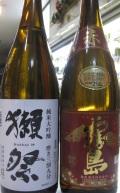 獺祭(だっさい)純米大吟醸・磨き三割九分と、赤霧島(あかきりしま) 各1800ml瓶 2本セット
