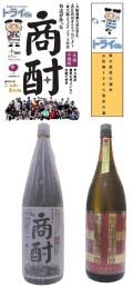 東大阪産の酒米と芋を原料にした、日本酒と焼酎セット