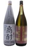 東大阪産の原料で出来た焼酎と日本酒のセット
