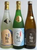 井坂酒造場謹製 三輪福(みわふく) 純米大吟醸・純米・原酒 各720ml 飲み比べ3本セット