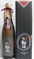 大阪岸和田・井坂酒造場謹製 純米大吟醸 三輪福(みわふく) 720ml瓶 箱入り
