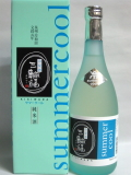 井坂酒造場謹製 冷夏酒 三輪福(みわふく) 純米酒 summer cool(サマー・クール) 720ml瓶