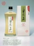 熊本県:球磨焼酎株式会社謹製 本格米焼酎 甲の上 25度 720ml瓶