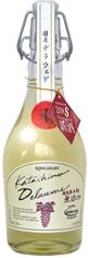 酸化防止剤無添加・2011新酒・デラウェア