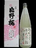 片野桜純米大吟醸酒・花ひとひら1800ml