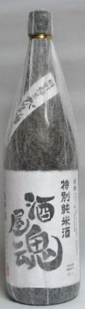 山野酒造(大阪府交野市・片野桜)謹製 びん燗急冷 特別純米酒 酒屋魂(さかやたましい)