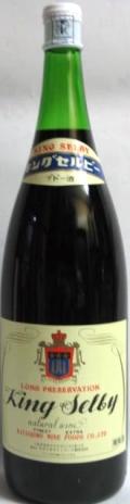 カタシモワインフード キングセルビー レギュラー 赤・辛口 1800ml瓶