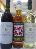 キングセルビー 河内醸造ワイン 赤・白と、大阪産名品に認定されている「ひやしあめ」 計3本セット