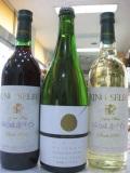 キングセルビー 河内醸造ワイン 赤・白と、河内のドンペリ「たこシャン」 計3本セット