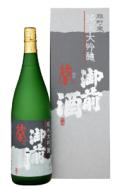 岡山県・辻本店謹製 雄町米大吟醸 御前酒 馨(けい)化粧箱入り 1800ml瓶
