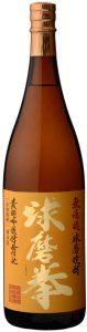 熊本県:恒松酒造本店謹製 無濾過・吟醸米焼酎 球磨拳(くまけん) 1800ml瓶