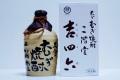大分麦焼酎 二階堂 吉四六(きっちょむ) オリジナル壺入り 1800ml