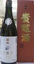 貴醸酒(談山)西内酒造