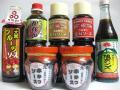 大阪地ソース・ポンズ 食い倒れ味めぐり 調味料セット