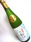 純米大吟醸 三輪福(みわふく)