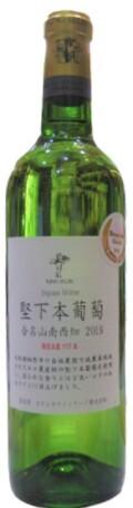 堅下本葡萄、合名山南西畑・カタシモワイン