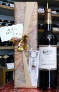 二十歳のワイン、成人の記念に生まれ年のワインギフト