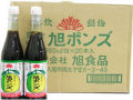 完全味つけ 旭ポンズ(旭ポン酢) 360ml瓶 X 20本(ケース販売) 大阪府八尾市:旭食品、酒のにしだ