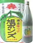 完全味つけ 旭ポンズ(旭ポン酢) 1800ml瓶 大阪府八尾市:旭食品、酒のにしだ