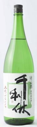 千利休(せんのりきゅう) 特別純米酒 五味からくち 1800ml瓶