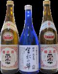 櫻正宗(焼稀・朱稀・宮水の華)3本セット