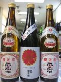 数量限定「純米原酒」・純米酒「焼稀」・本醸造酒「朱稀」 各720ml 3本セット