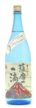 白露酒造・薩摩の一滴,1800ml瓶