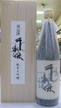 大阪府堺市:堺泉酒造謹製 千利休 純米大吟醸酒 720ml瓶 桐箱入り