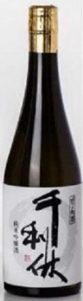 大阪府堺市:堺泉酒造謹製 千利休 純米吟醸酒 720ml瓶