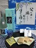 夏季限定・冷夏酒・三輪福サマー・クールと、「若江城もなか」5個 父の日ギフトセット