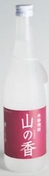 福岡県:花の露謹製 米焼酎 山の香 20度 720ml瓶