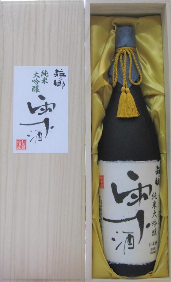 荘の郷・純米大吟醸・雫酒1800ml木箱入り