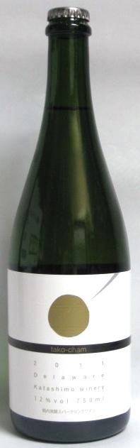 大阪府柏原市:カタシモワインフード謹製 たこシャン