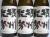 秋鹿(あきしか)酒造謹製 純米酒・摂州能勢