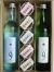 【大阪・河内の和菓子屋★酒屋のコラボ!】日本酒と 和涼ゼリー 父の日ギフトセット