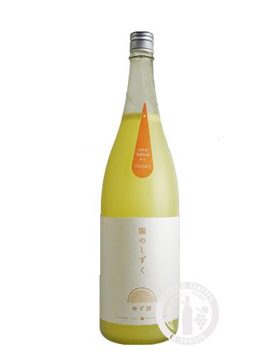 宮寒梅 陽のしずく ~ゆず酒~ 1800ml 【宮城】