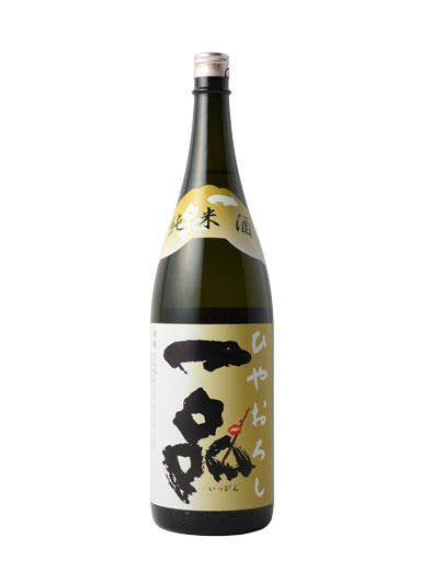 一品 純米酒 ひやおろし 1800ml 【茨城】