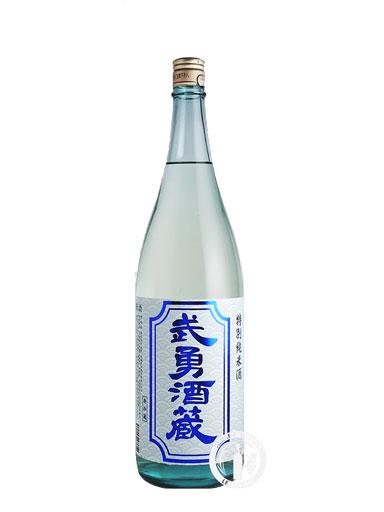 武勇 特別純米 壜火入原酒 1800ml 【茨城】
