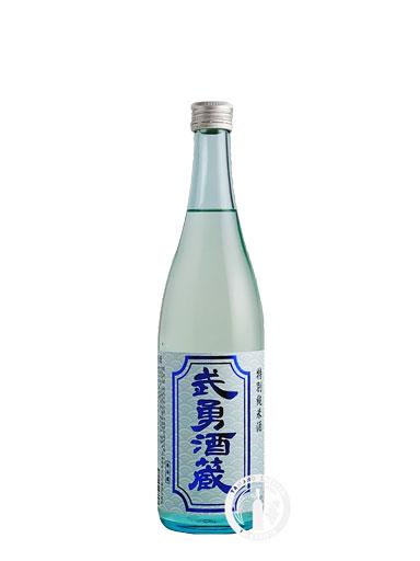 武勇 特別純米 壜火入原酒 720ml 【茨城】