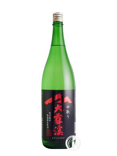 大雪渓 特別純米 無濾過生原酒 中取手詰め 1800ml 【長野】