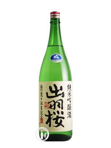 出羽桜 純米吟醸 本生 出羽燦々記念酒 1800ml 【山形】
