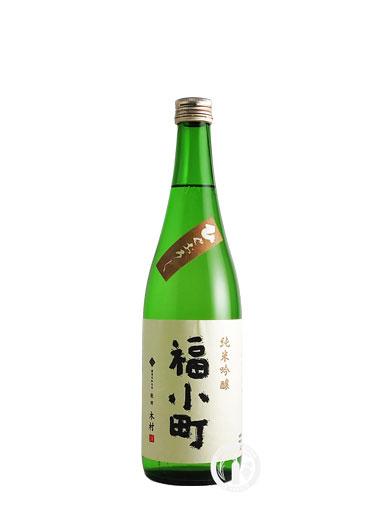 福小町 純米吟醸 ひやおろし 720ml 【秋田】
