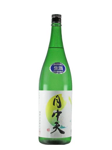 金陵 月中天 純米 生酒 1800ml 【香川】
