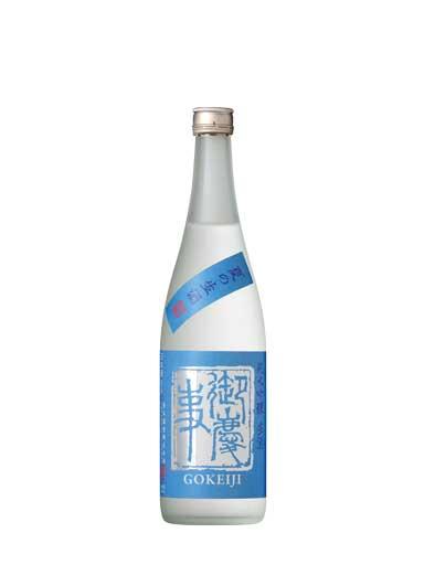 御慶事 純米吟醸 生酒 720ml 【茨城】