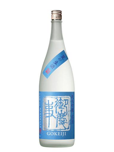 御慶事 純米吟醸 生酒 1800ml 【茨城】