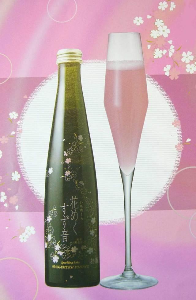 一ノ蔵 ピンク 花めくすず音 「微発泡清酒」300ml 【宮城】