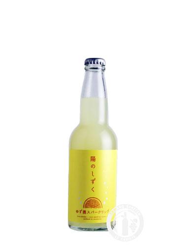 宮寒梅 陽のしずく ~ゆずスパークリング~ 330ml 【宮城】